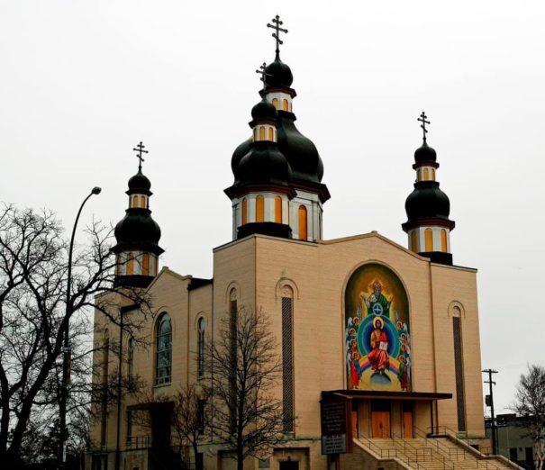 Tour of the Ukrainian Orthodox Cathedral of the Holy Trinity